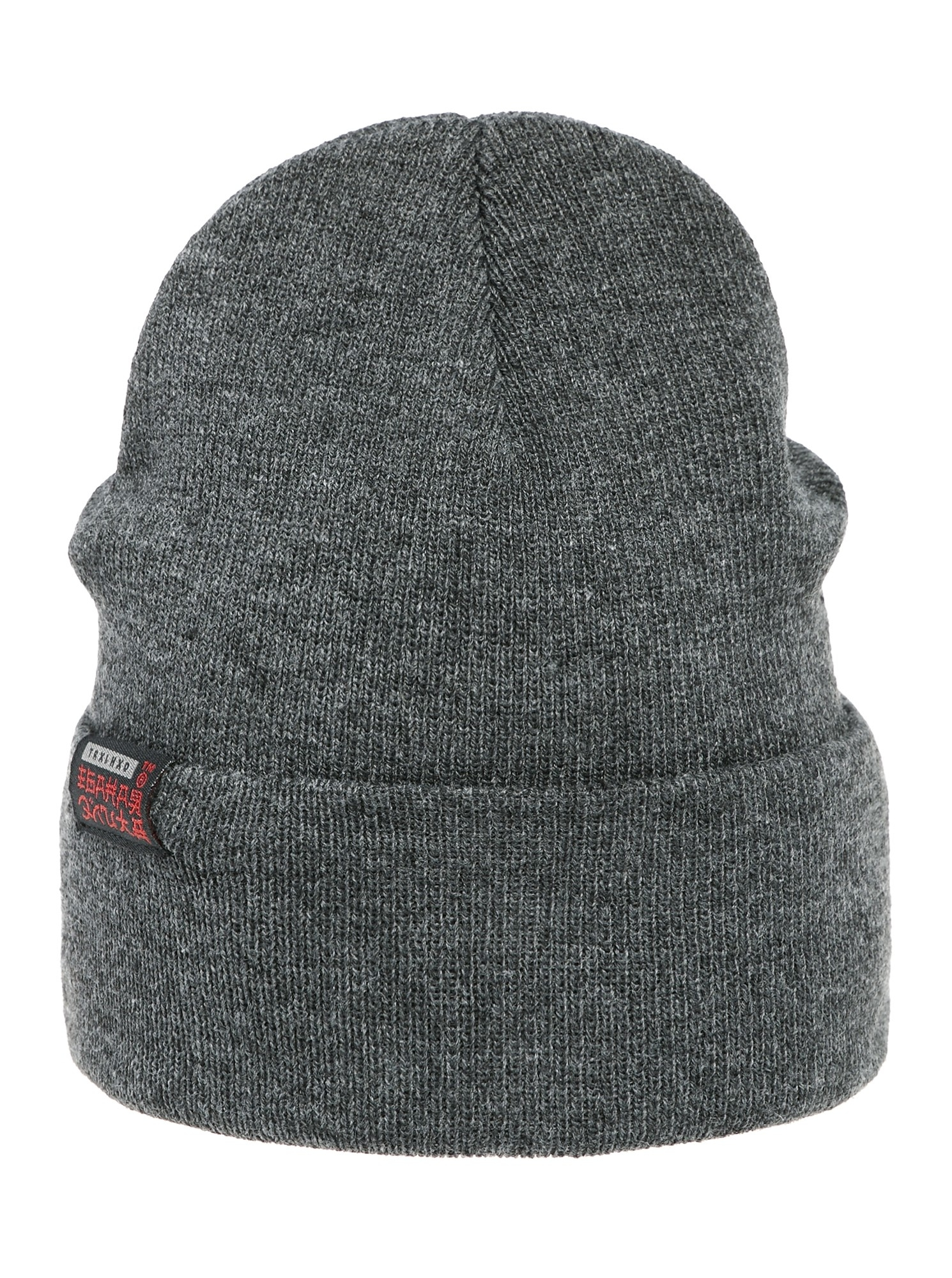 Шапка TRAILHEAD HAT19-LBL-ELITE-DGR, HAT19-LBL-ELITE