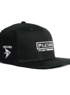 Купить мужские кепки черного цвета в интернет-магазине Trailhead 29154d2150c66